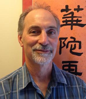 Jonathan Ginzberg Acupuncture
